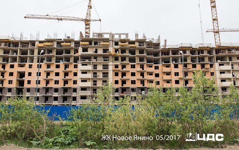 цдс новое янино корпус г ход строительства (Казанский
